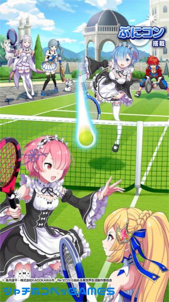 白猫テニス×リゼロコラボのリセマラ方法