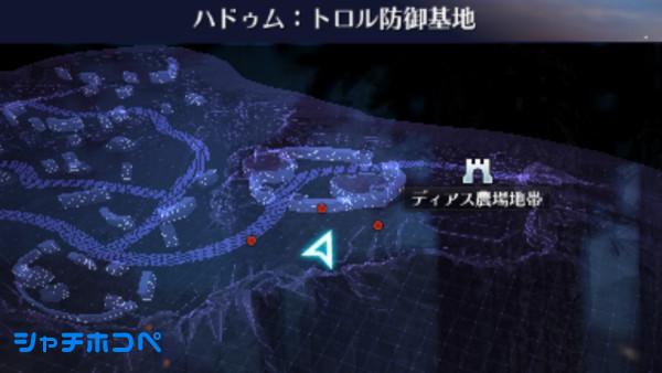 トロル防御基地