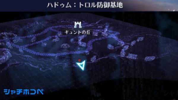 トロル防御基地2