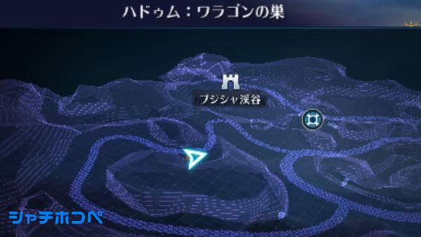 ワラゴンの巣3