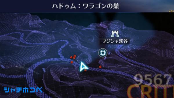 ワラゴンの巣4