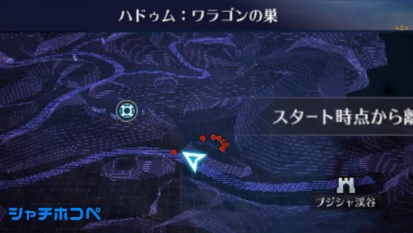 ワラゴンの巣5