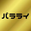 Paradox Live(パラライ)コラボ