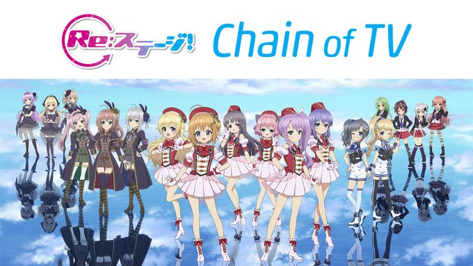 Re:ステージ! Chain of TV