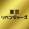 東京リベンジャーズコラボ