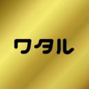 魔神英雄伝ワタルコラボ